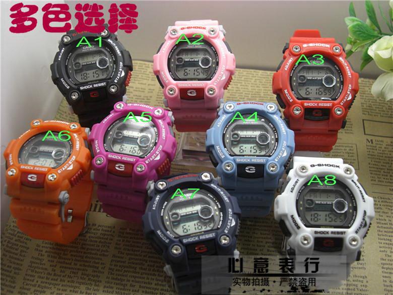 New Casio 7900 G-SHOCK sport watch/watches2c
