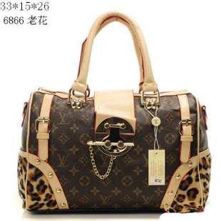 LV LEOPARD handbag 6866