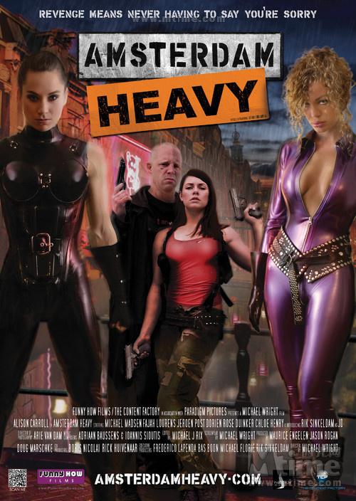 Amsterdam Heavy (2011)   DVD