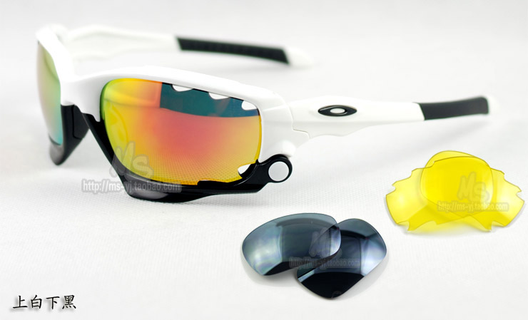 OakIey JAWBONE livestrong Sunglasses Lance