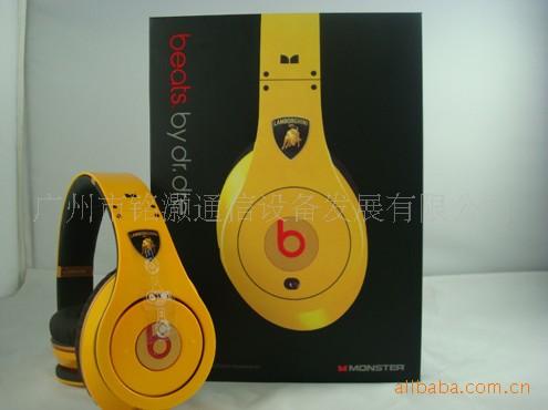 Monster beats by dr. dre Studio Headphones