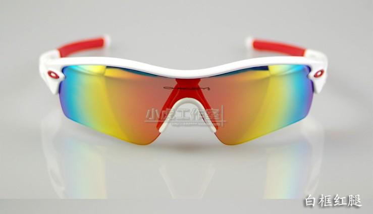 OAKLEY RADAR PATH Sunglasses 8