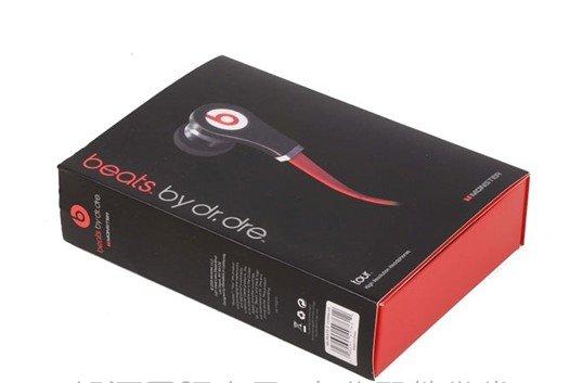 Monster Beats By Dr. Dre Tour In-Ear Headphone C3?d