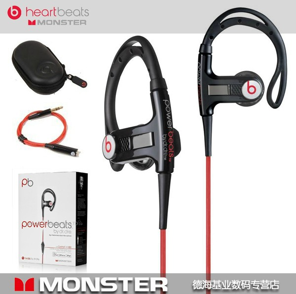 ?Power Beats Sport Headphones From Monster Contrrol AC