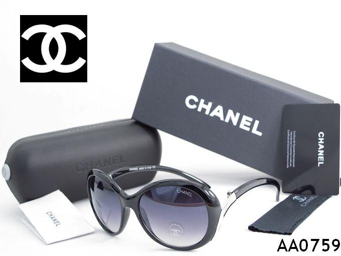 ? Chanel sunglass 72 women's men's sunglasses