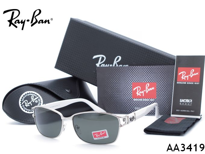 ? Ray Ban sunglass 251 women's men's sunglasses