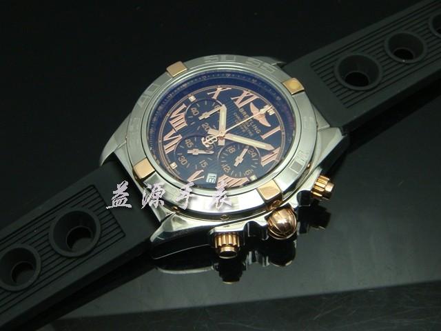 Breitling Watch  00475 Men's All-steel Wristwatches