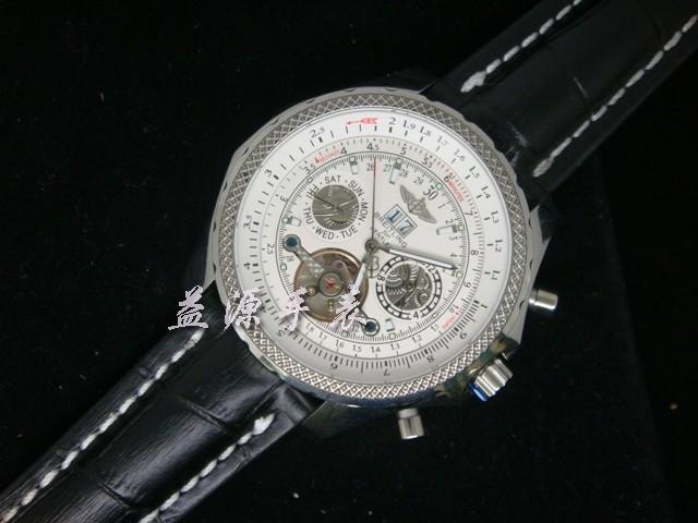Breitling Watch  00511 Men's All-steel Wristwatches