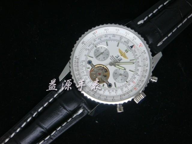 Breitling Watch  00513 Men's All-steel Wristwatches