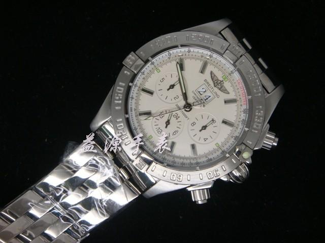 Breitling Watch  00515 Men's All-steel Wristwatches