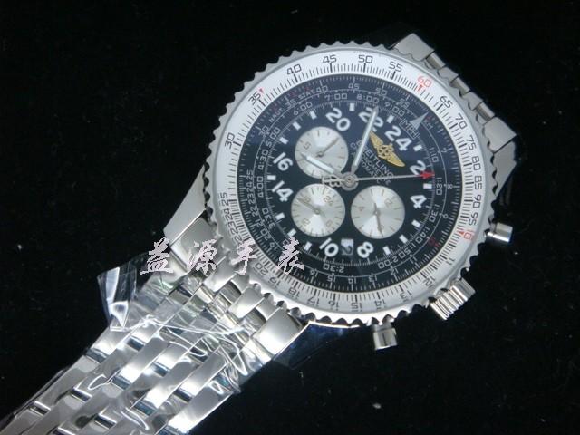 Breitling Watch  00541 Men's All-steel Wristwatches