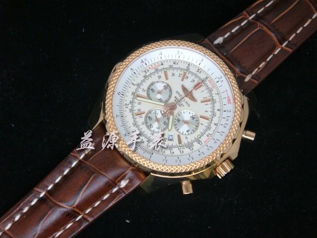 Breitling Watch  00542 Men's All-steel Wristwatches