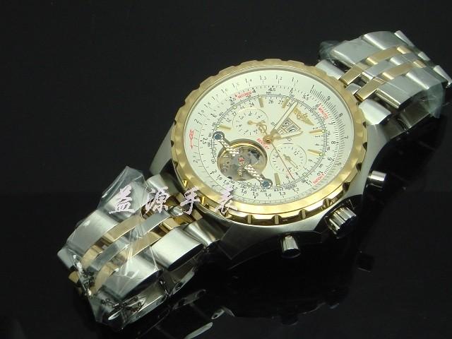 Breitling Watch  00561 Men's All-steel Wristwatches
