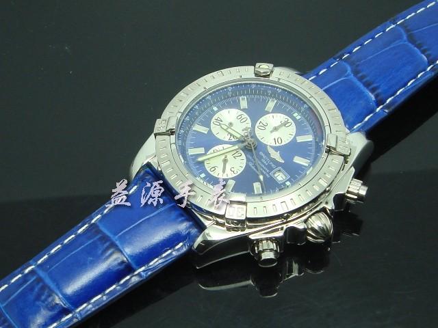 Breitling Watch  00576 Men's All-steel Wristwatches