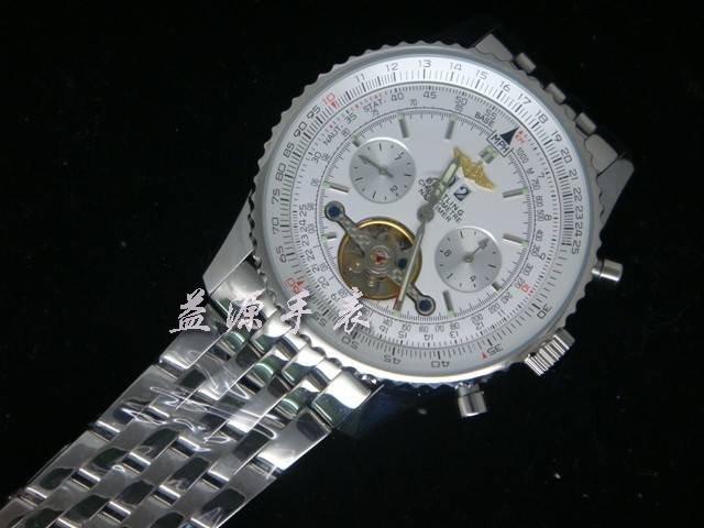 Breitling Watch  00583 Men's All-steel Wristwatches
