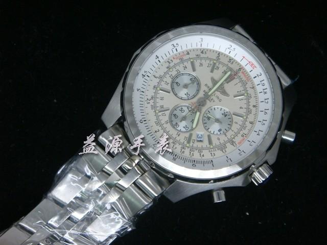 Breitling Watch  00612 Men's All-steel Wristwatches