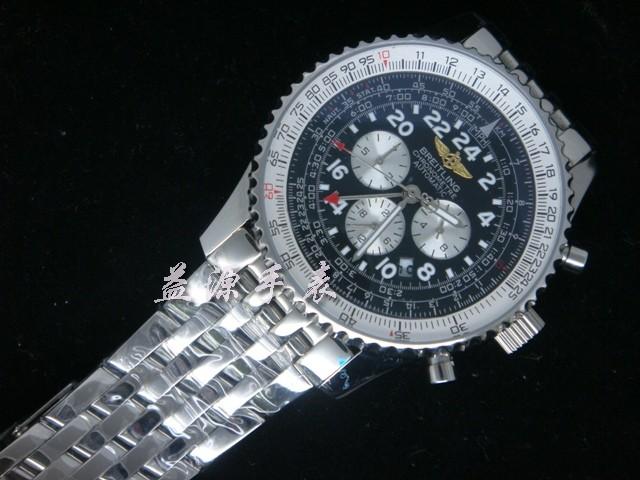 Breitling Watch  00615 Men's All-steel Wristwatches