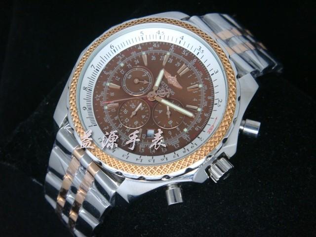 Breitling Watch 00640 Men's All-steel Wristwatches