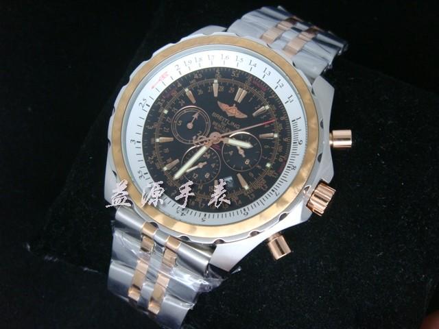 Breitling Watch 00643 Men's All-steel Wristwatches