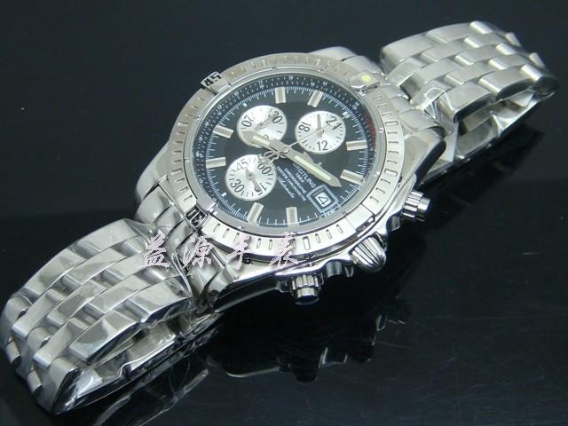 Breitling Watch 00675 Men's All-steel Wristwatches