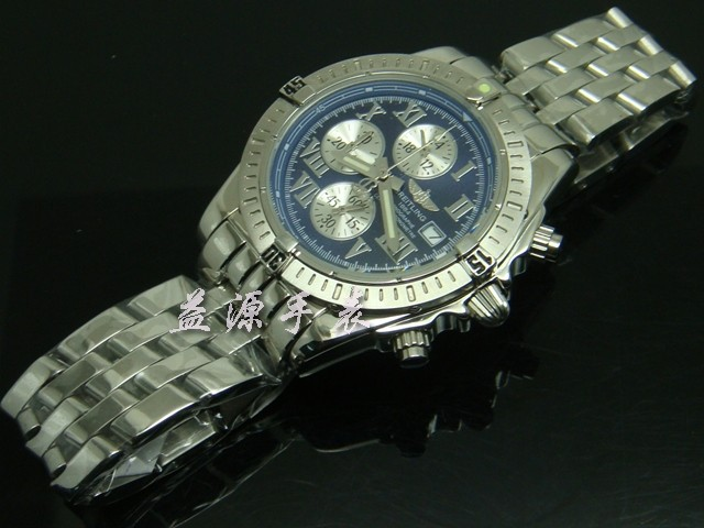 Breitling Watch 00677 Men's All-steel Wristwatches