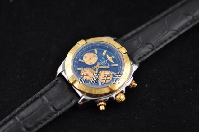 Breitling Watch 00684 Men's All-steel Wristwatches