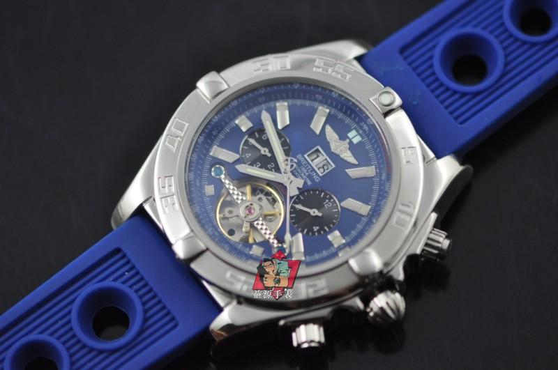 Breitling Watch 00709 Men's All-steel Wristwatches