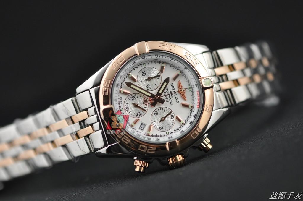 Breitling Watch 00753 Men's All-steel Wristwatches