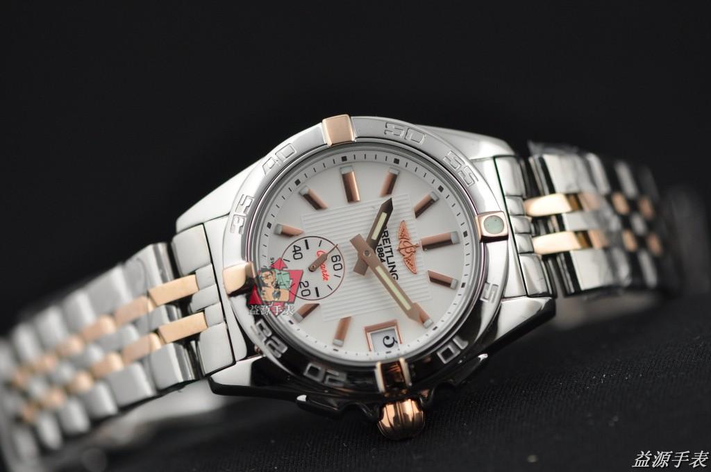 Breitling Watch 00784 Men's All-steel Wristwatches