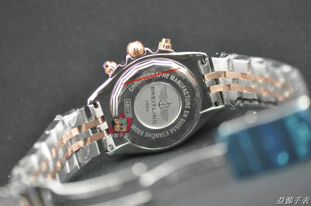 Breitling Watch 00794 Men's All-steel Wristwatches
