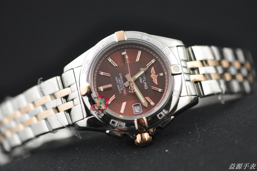 Breitling Watch 00800 Men's All-steel Wristwatches