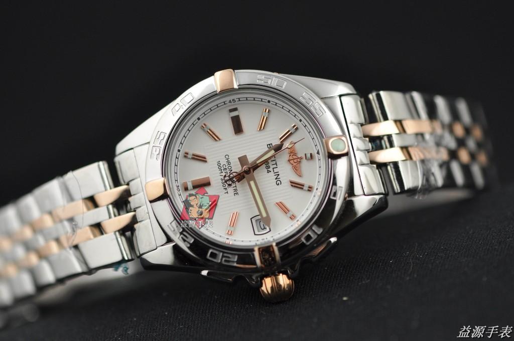 Breitling Watch 00817 Men's All-steel Wristwatches
