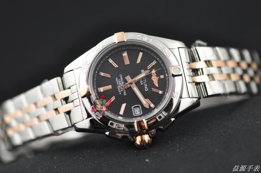 Breitling Watch 00831 Men's All-steel Wristwatches