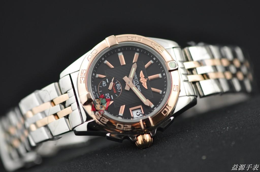 Breitling Watch 00837 Men's All-steel Wristwatches