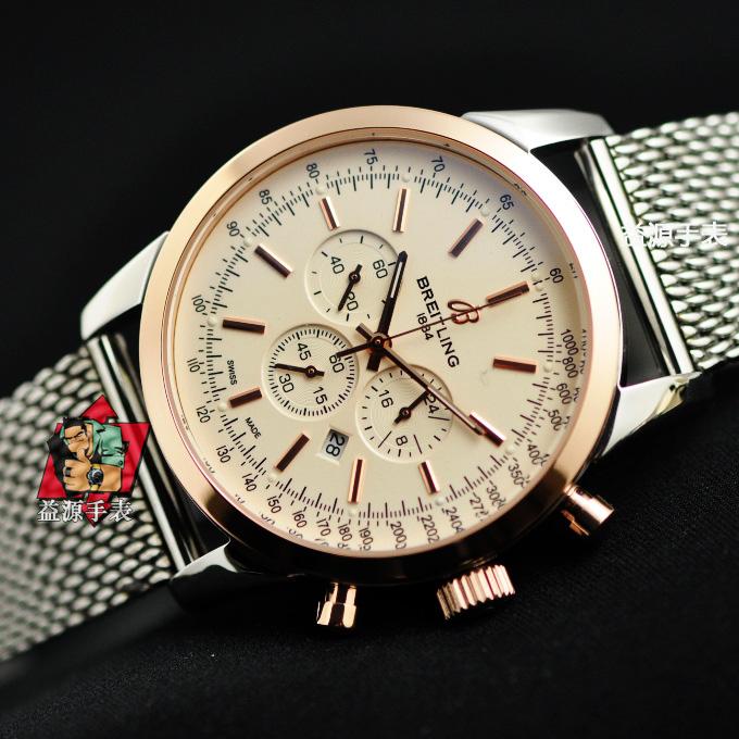 Breitling Watch 00840 Men's All-steel Wristwatches