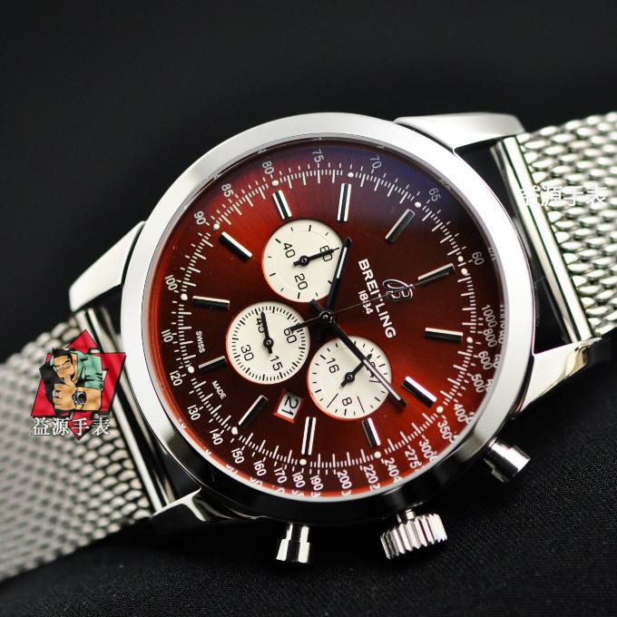 Breitling Watch 00850 Men's All-steel Wristwatches