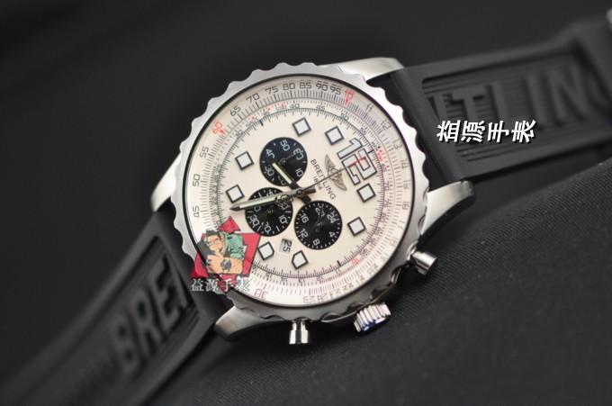 Breitling Watch 00855 Men's All-steel Wristwatches
