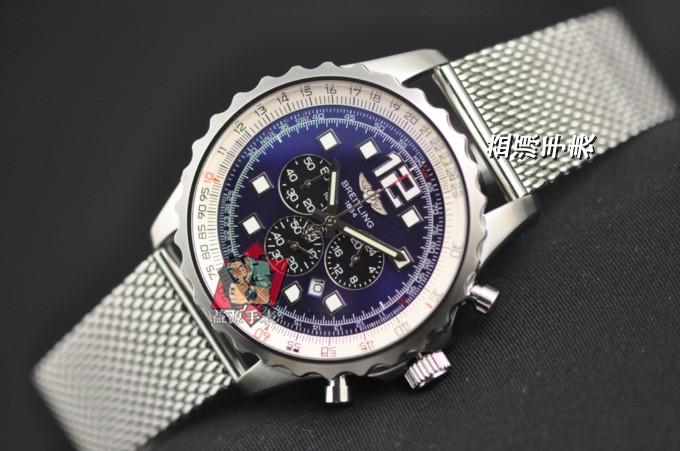 Breitling Watch 00859 Men's All-steel Wristwatches