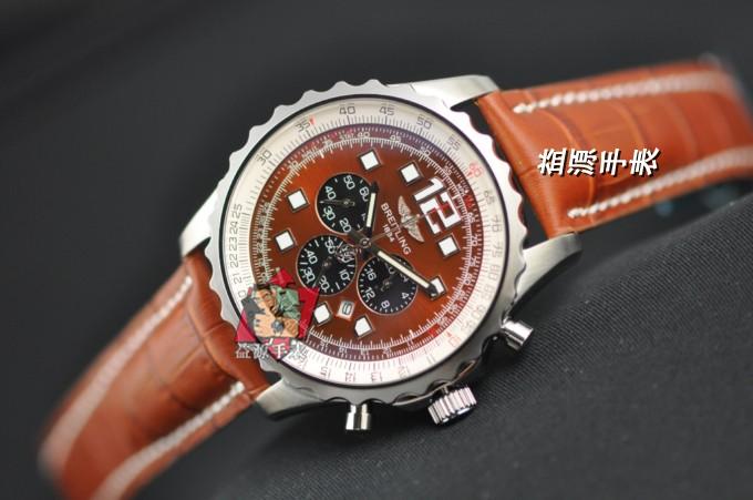 Breitling Watch 00860 Men's All-steel Wristwatches