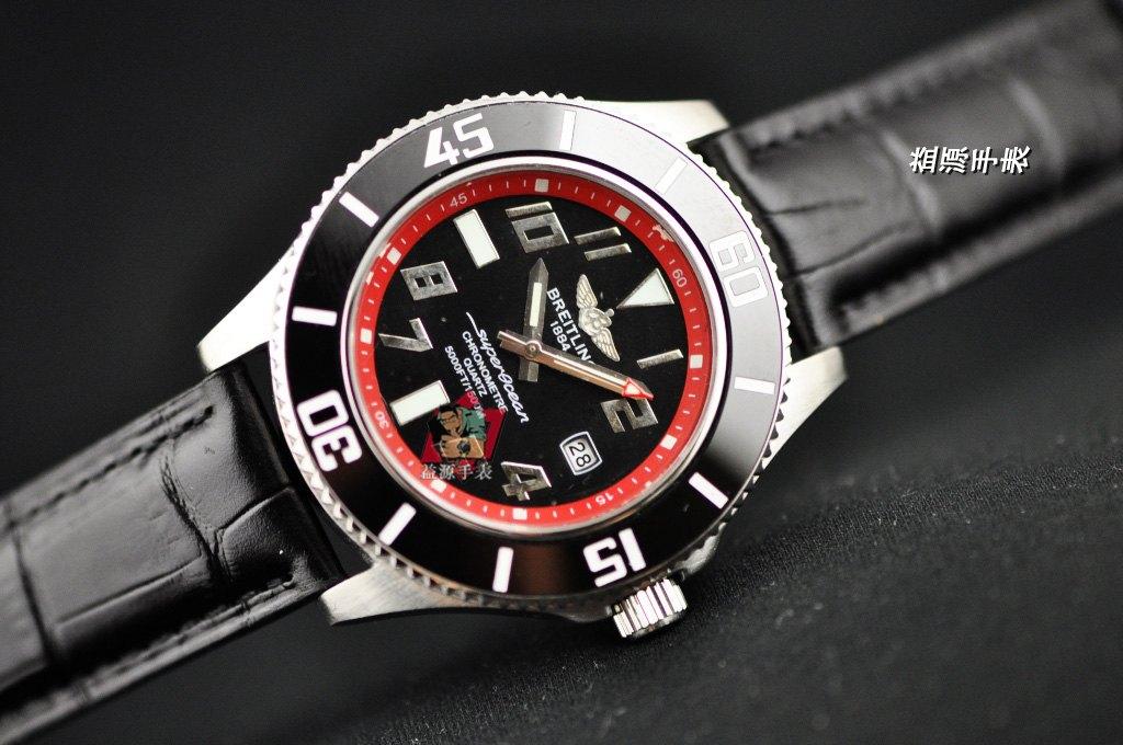 Breitling Watch 00912 Men's All-steel Wristwatches