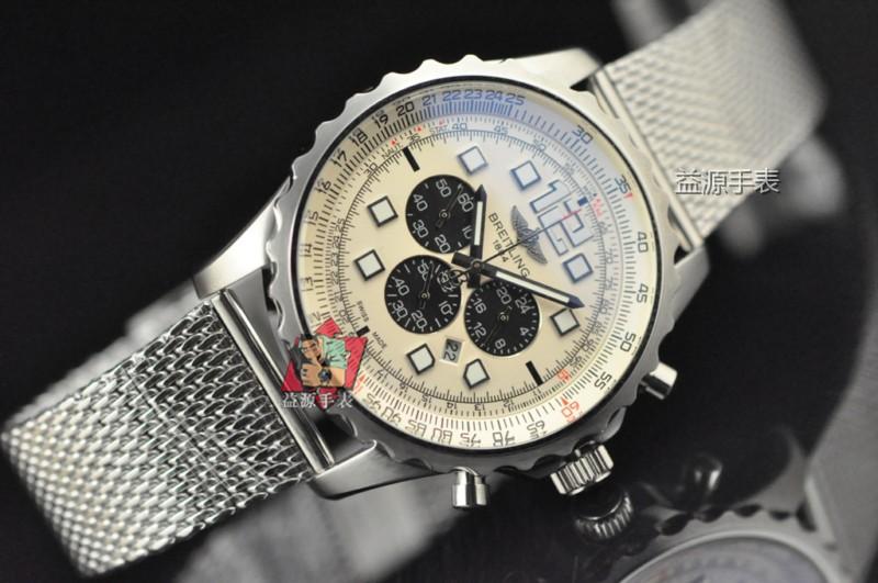 Breitling Watch 00939 Men's All-steel Wristwatches