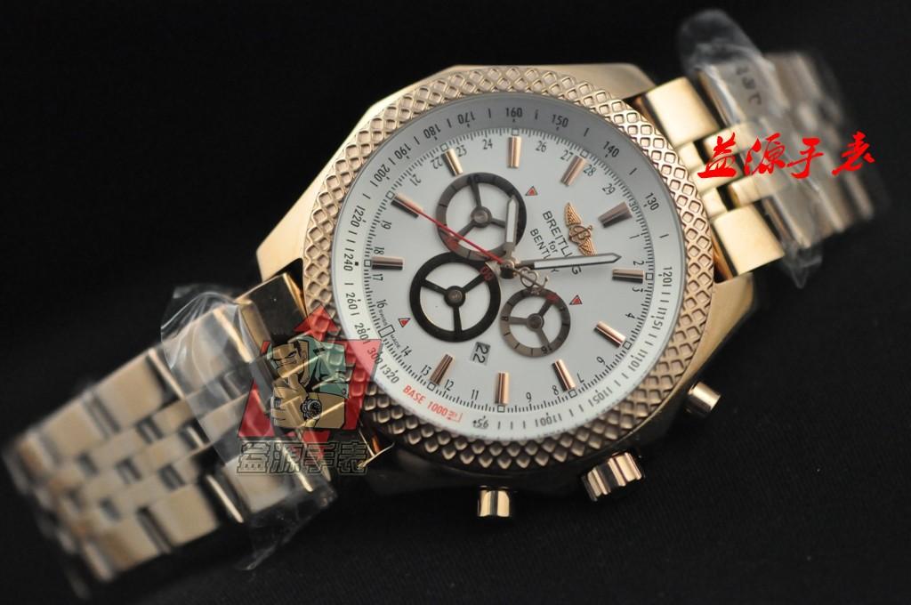 Breitling Watch 00956 Men's All-steel Wristwatches