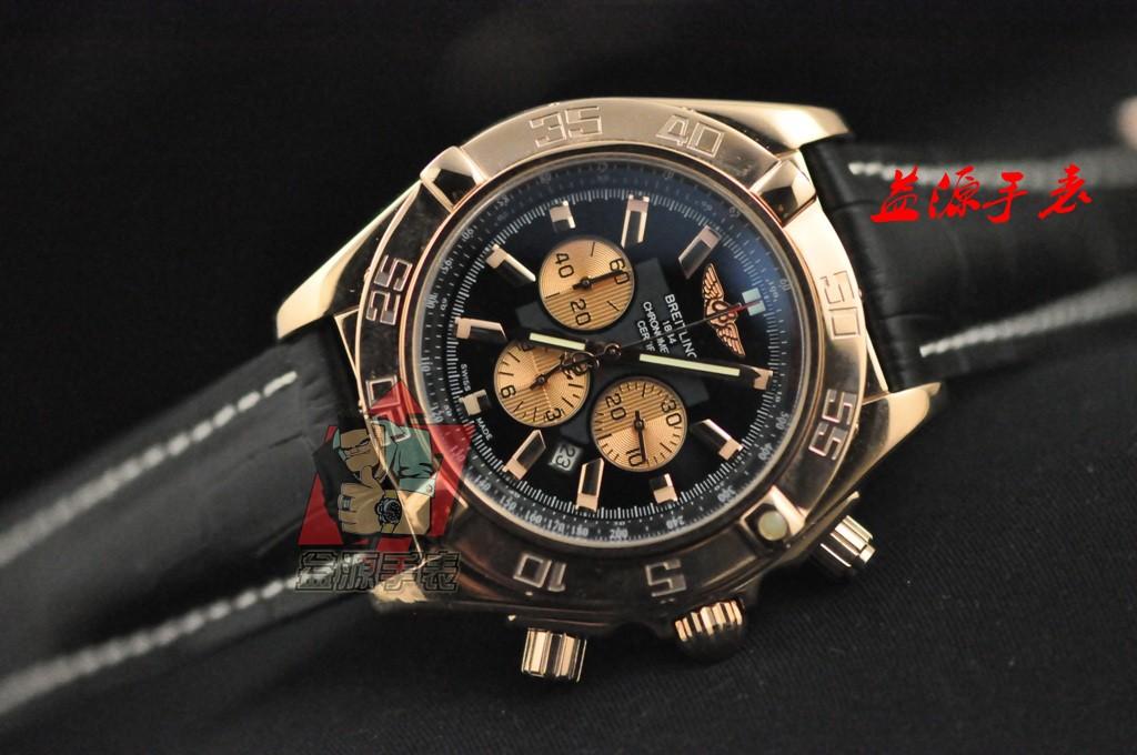 Breitling Watch 00959 Men's All-steel Wristwatches
