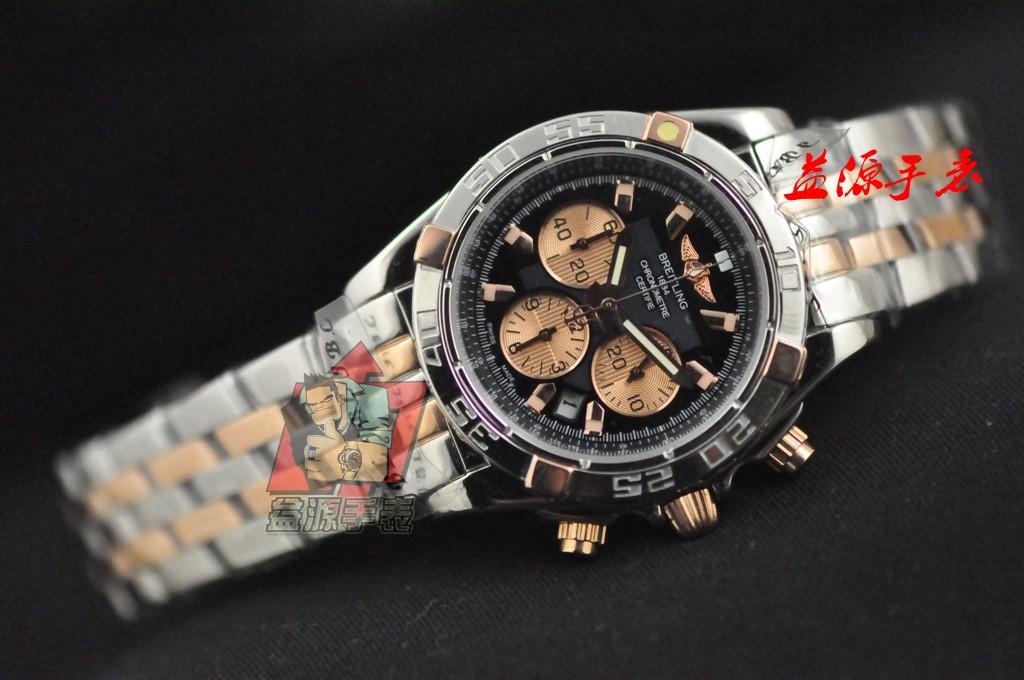 Breitling Watch 00964 Men's All-steel Wristwatches