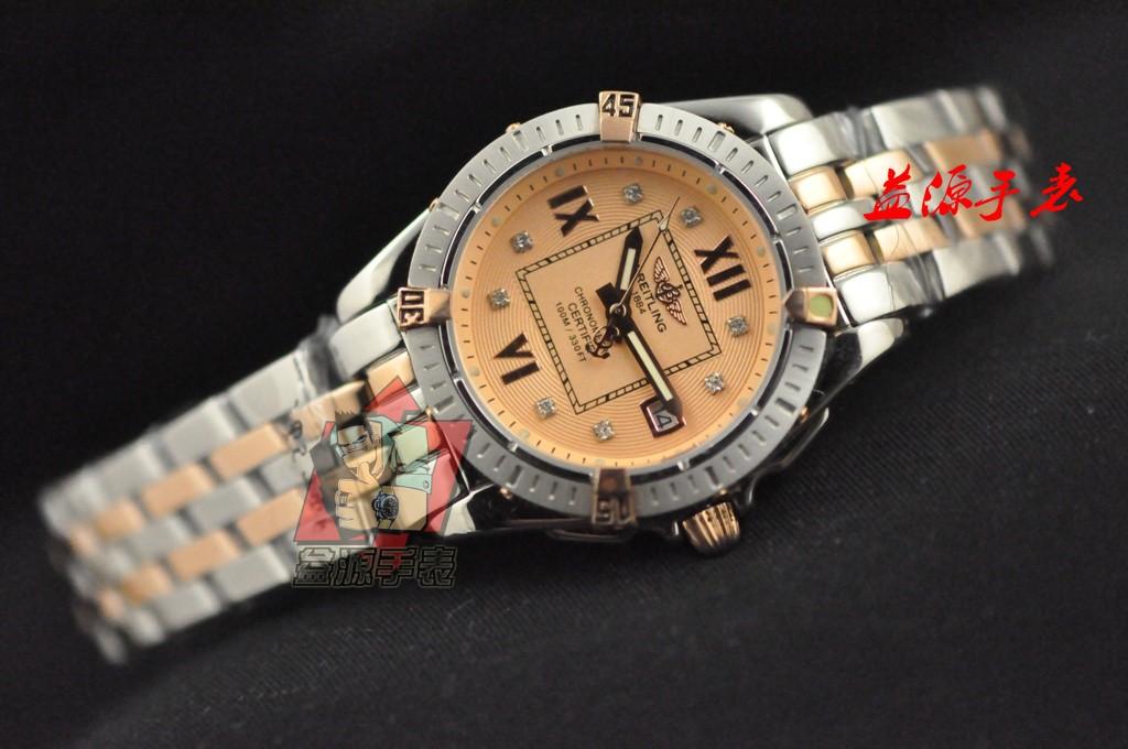 Breitling Watch 00972 Men's All-steel Wristwatches