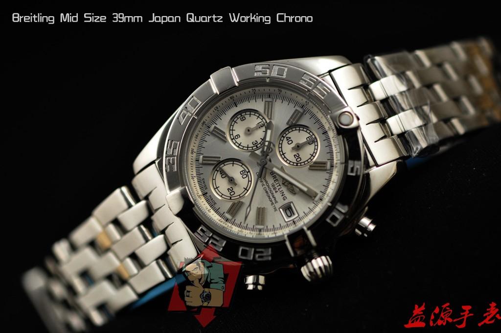 Breitling Watch  01045 Men's All-steel Wristwatches