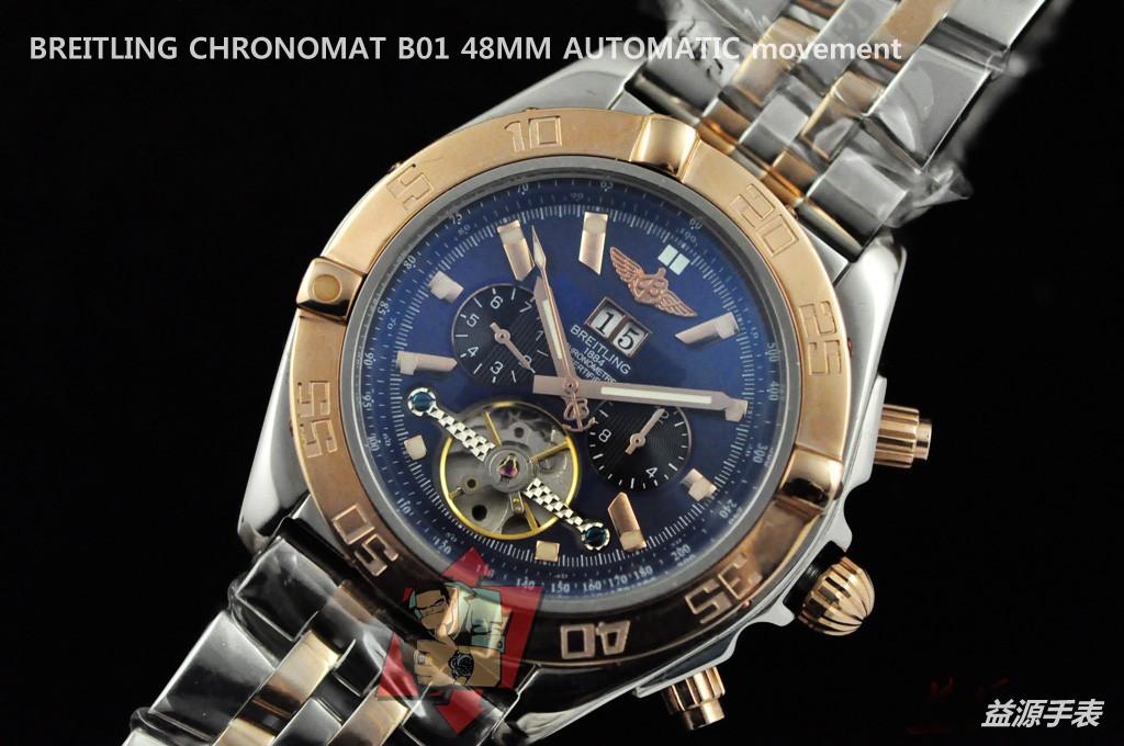 Breitling Watch 01104 Men's All-steel Wristwatches