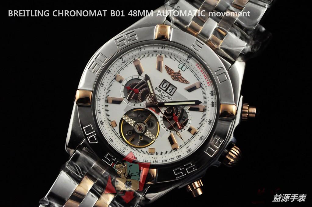 Breitling Watch 01115 Men's All-steel Wristwatches