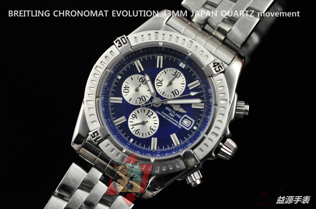 Breitling Watch 01121 Men's All-steel Wristwatches
