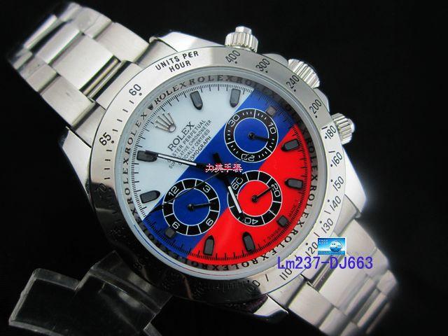 Rolex Watch 01855 Men's All-steel Wristwatches